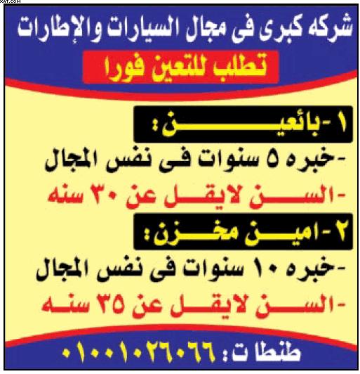 gov-jobs-16-07-21-01-29-45