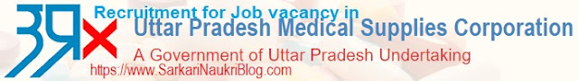 Recruitment for Naukri Vacancy in UPMSC