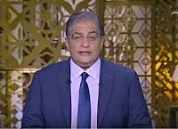 برنامج مساء DMC حلقة10/2/2017 أسامه كمال - التعليم في مصر