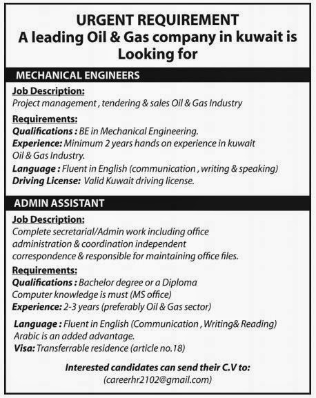 Jobs in Kuwait