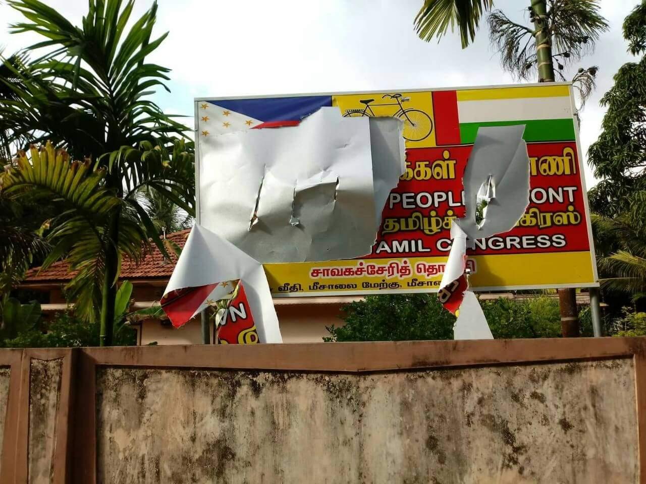 தமிழ்த் தேசிய மக்கள் முன்னணியின் சாவகச்சேரி அலுவலகம் மீது தாக்குதல்