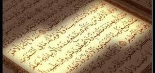 Photo of سورة الحج – سورة 22 – عدد آياتها 78 – القران الكريم