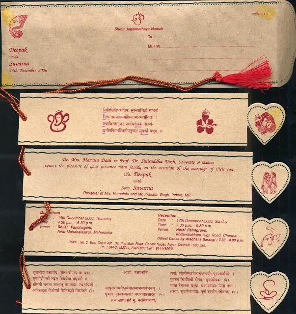 wedding and jewellery marathi lagna patrika wordings