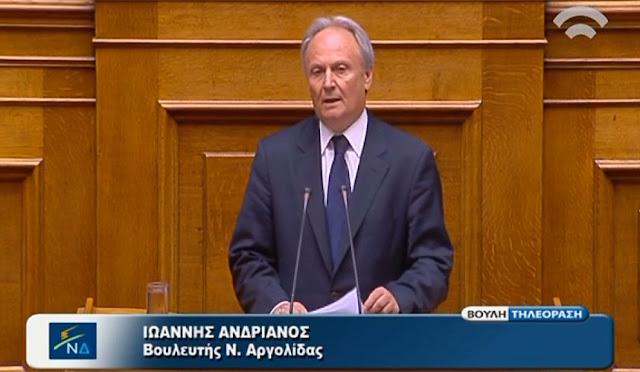 Παρέμβαση Ανδριανού στη Βουλή για την μη ολοκλήρωση του αρδευτικού δικτύου Αναβάλου στο Κουτσοπόδι