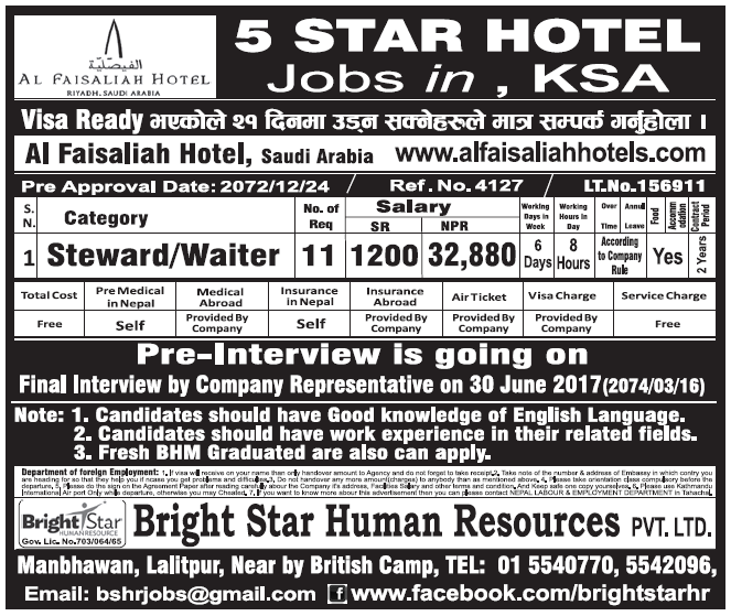 Jobs in 5 Star Hotel for Nepali, Salary Rs 32,880