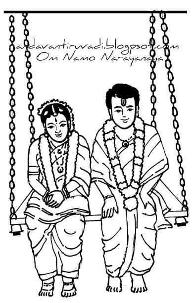 கண்ணன் கதைகள் (64) - திருமண அனுக்ரஹம்