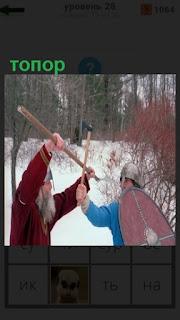 реконструкция боя двух рыцарей с топором и копьем в руках