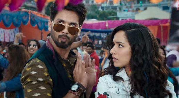 Gold Tamba Video Song Out | Batti Gul Meter Chalu | Shahid Kapoor, Shraddha Kapoor