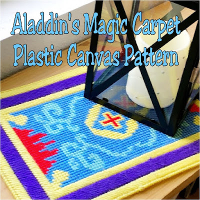 Take a magic carpet ride at your Aladdin party or Disney princess party with this plastic canvas pattern perfect for your party decorations.  This pattern is an easy sew with basic plastic canvas stitches and is super cute and fun for decorating anywhere.