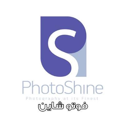 تنزيل برنامج فوتو شاين photoshine