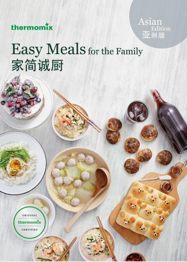 Thermomix® New Cookbook Titled 'Thermomix® Easy Meals For The Family' by Theresa Lee