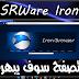 تحميل متصفح المستقبل المبتكر SRWare Iron 58 الذى  سوف تنبهر من امكانياته