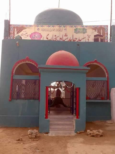 Shrine of Syed hamid shah Bukhari