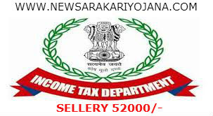 INCOME TAX DEPARTMENT_JOB_income tax recruitment 2019,income tax recruitment 2018 apply online,income tax recruitment 2018 notification,income tax recruitment 2018 syllabus,इनकम टैक्स डिपार्टमेंट भर्ती 2019,इनकम टैक्स जॉब्स फॉर १२ पास,income tax department recruitment 2019,syllabus for income tax officer recruitment exam.