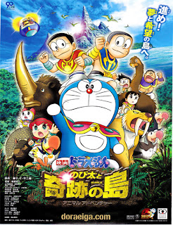 Doraemon  Nobita to Kiseki no Shima  2012