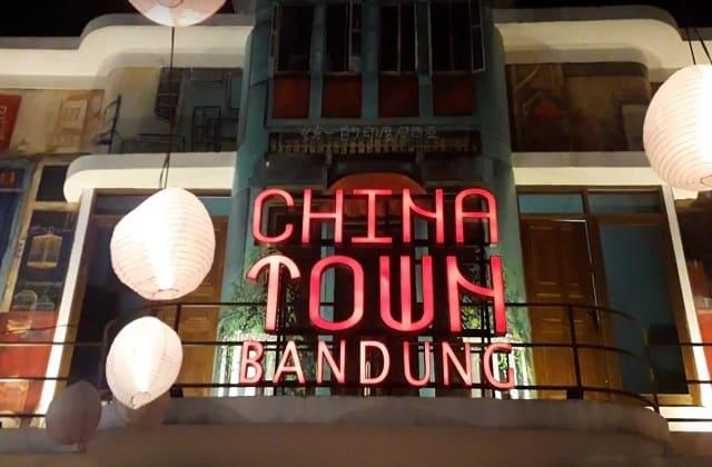 Liburan Mengesankan di Chinatown Bandung, Tempat Kekinian untuk Nongkrong Bareng Temen