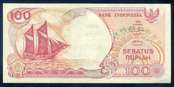 Uang Kertas Lembaran 100 Rupiah Ini Sekarang Harganya Mencapai Jutaan
