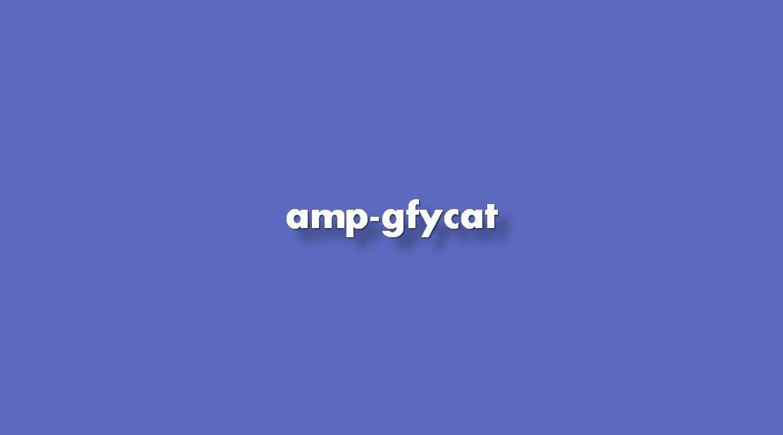 ¿Cómo insertar amp-gfycat?