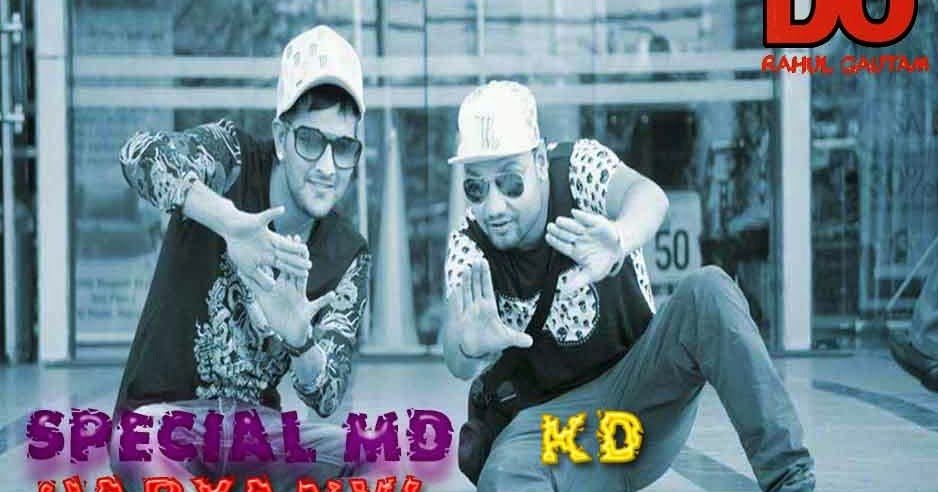 Haryanvi Party Night Md Kd Vol 03 Dj Rahul Gautam