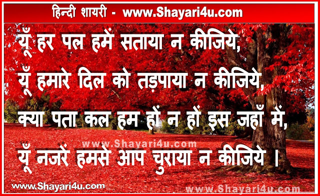 Love Shayari for this Valentine Day
