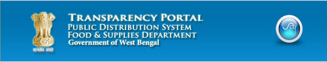 West Bengal Ration Card Application Form