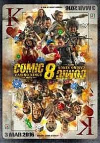 Download Film Comic 8: Casino Kings Part 2 (2016) 720