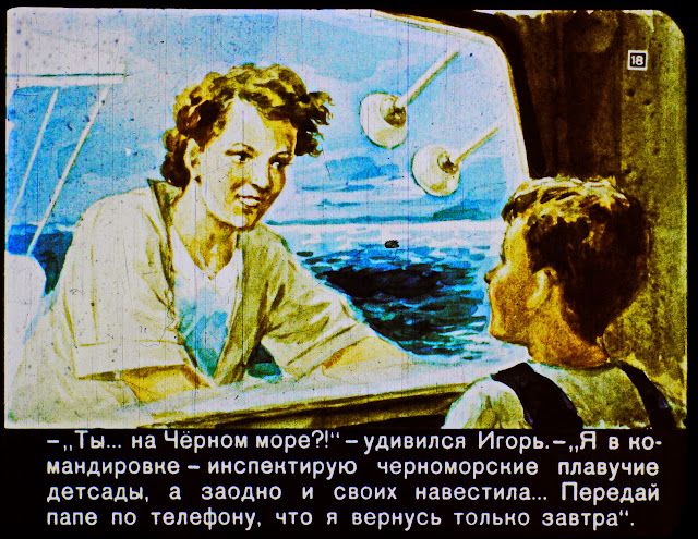 """диафильм """"В 2017 году"""" производства 1960года. Давайте взглянем как виделся 2017 год из далёкого 1960-го года. диафильм 1960 года о будущем. В нем показан один из вариантов того, как будут жить советские люди в 2017 году. Диафильм называется: «В 2017 году». По мнению авторов, к 100-летию революции почти весь мир примет социалистическую идеологию. Также представлены фотонные ракеты, подземные города и междугороднее метро. Атомные поезда, «телевидеофоны» и погодные станции используются для покорения космоса. В реальности диафильма человек нашел источник новой — мезонной — энергии. Однако при этом в Советском Союзе продолжают добывать уголь. Плавучие детсады и управление погодой - каким видели 2017 фантасты в 1960 году Фантасты-футуристы со всего мира пытаются предсказать будущее. Иногда у них это получается, как например в """"Звездных войнах"""" были предсказаны планшеты - устройство которое нам сейчас кажется предельно простым и повседневным. Иногда футуристы предвосхищают будущее, даря инженерам идеи для открытий. Так, например, появились роботы: из воображения Айзека Азимова - в нашу повседневную жизнь. А иногда фантазии через годы выглядят забавными и нелепыми. В 1960 году в СССР вышел диафильм про 2017 год. В диафильме есть и про управление погодой, и новый вид оружия, и бытовые мелочи, которые для прошлого века казались нереальными. Давайте посмотрим, что из фантазий советских футуристов сбылось, а что нет. Изображенный в диафильме 2017 год насыщен советской символикой. Для 1960 года это казалось само собой разумеющимся. Кинопанорамы, конечно же, не появились, но вот фильмы, как часть обучающего процесса, стали вполне распространенным явлением в современных школах. Гигантомания вообще была неотъемлемой частью всей советской фантастики: Мирный атом и поворот сибирских рек вспять было идеей-фикс советского руководства. На деле, благодаря непродуманным решениям, Каспийское море в конце 1980-х годов вышло из своих привычных берегов и затопило несколько населенных пунктов."""