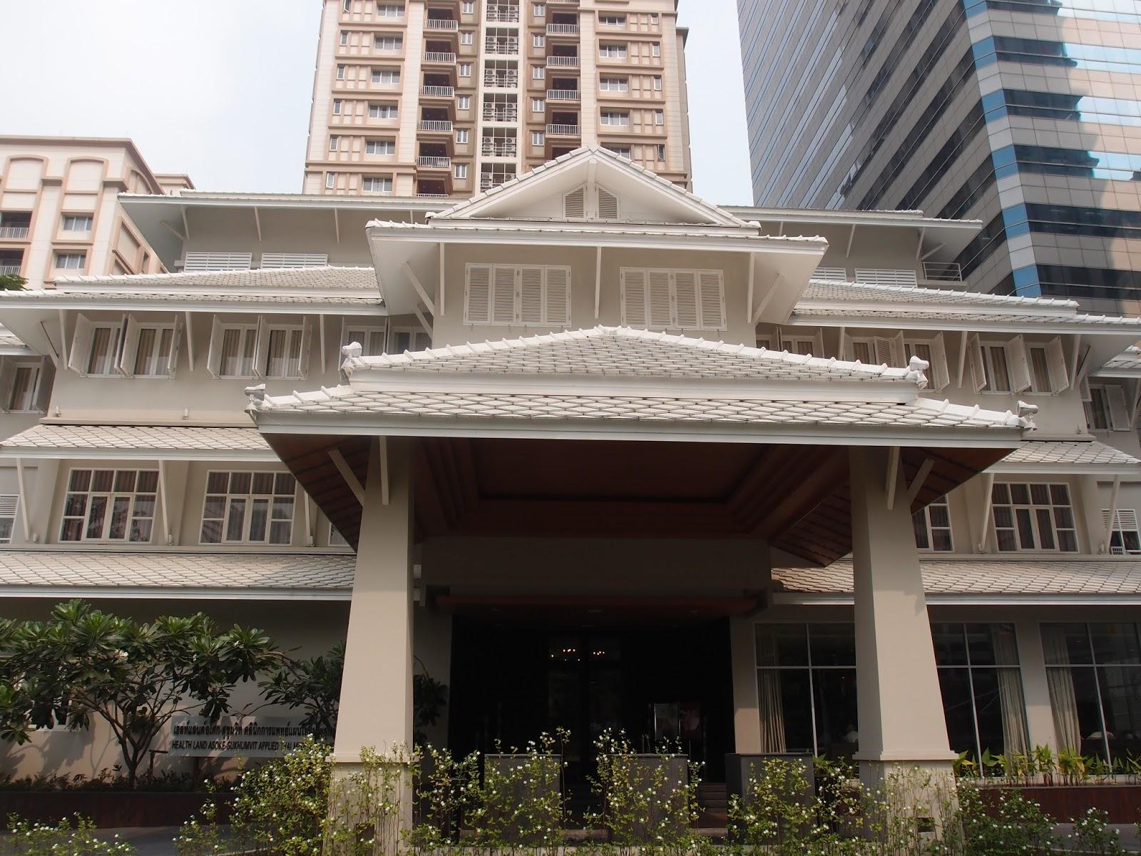 Bangkok Travels: Day 3. 4 & 5! - MONGABONG