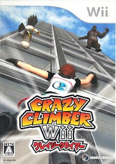 [Wii] Crazy Climber Wii [クレイジークライマーWii] ISO (JPN) Download