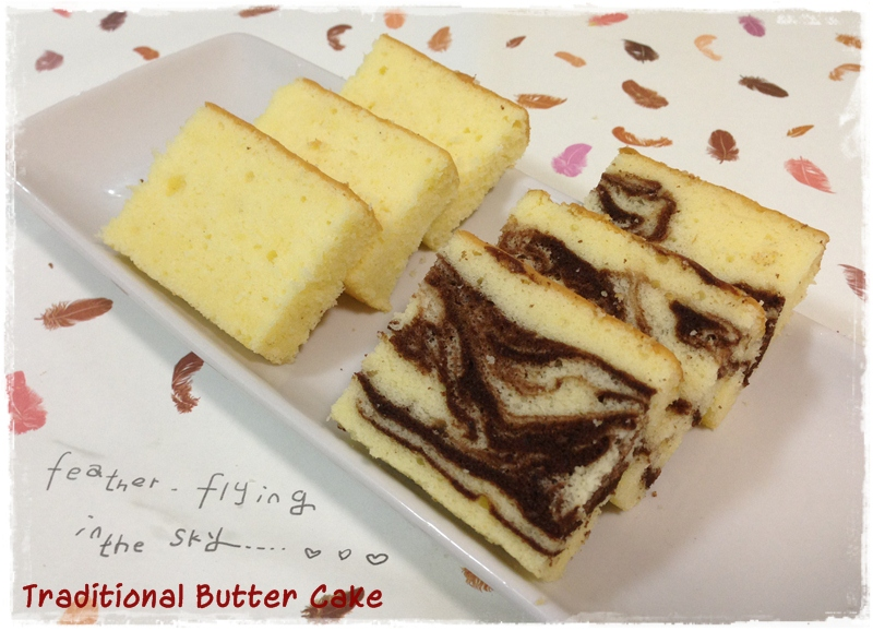 Butter Flour Paste For Cake Pan