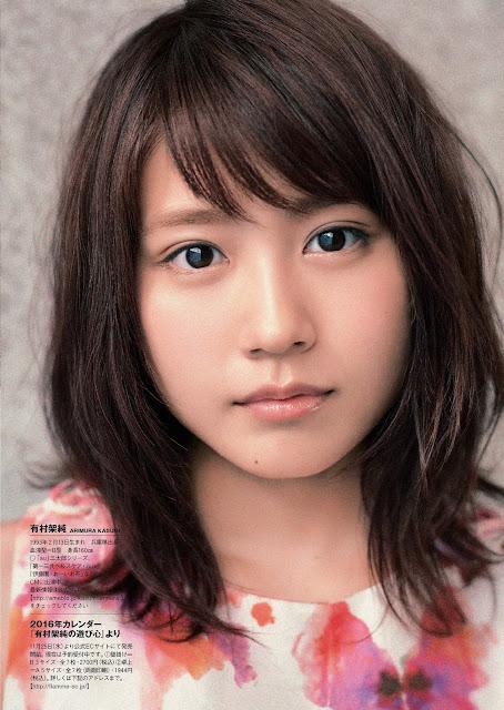 Arimura Kasumi 有村架純 Weekly Playboy November 2015 Pics 3