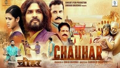 Chauhar Full Movie