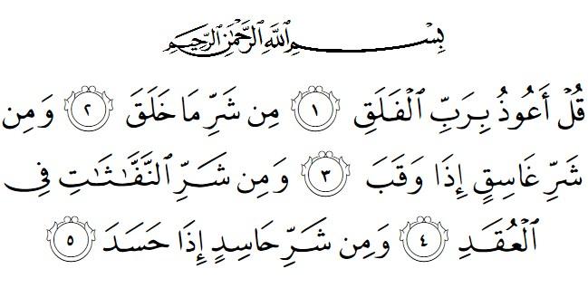 Bacaan Surat Al Falaq Lengkap Arab Latin Dan Artinya Doa