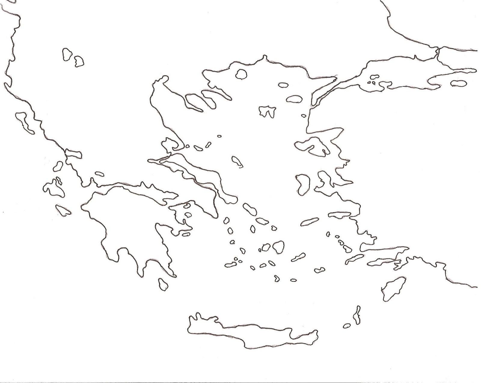 Mapa Mudo Grecia Antigua.Geoitaca La Situacion Y Las Caracteristicas Fisicas De La
