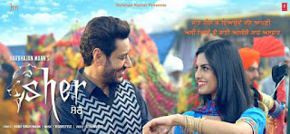 SHER SONG: A single Punjabi Song sung by Harbhajan Mann. Music of this song is composed by Tigerstyle while lyrics is penned by Babu Singh Mann.