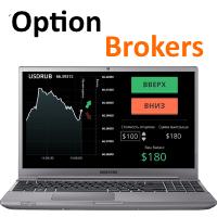 Брокеры для торговли бинарными опционами