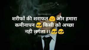Life Attitude WhatsApp Status in Hindi