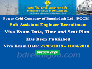 PGCBL Sub-Assistant Engineer Viva Test Date, Time and Seat Plan