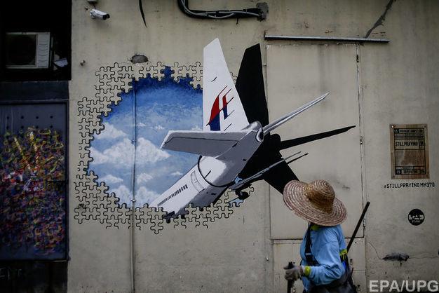 Нерозкрита загадка. Влада Малайзії припиняє пошуки зниклого рейсу MH370 із 239 людьми на борту