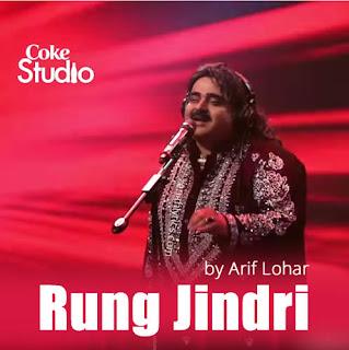 Rung Jindri - Arif Lohar