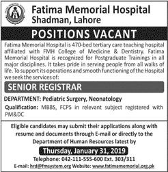 Jobs Vacancies In Fatima Memorial Hospital 20 January 2019