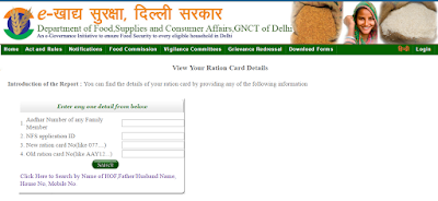 Search Delhi Ration Card
