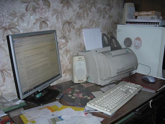 Я и компьютер: плюсы и минусы