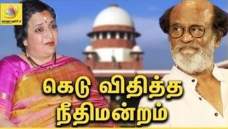 Supreme Court Issued Order on Dues | Kochadaiiyaan Case