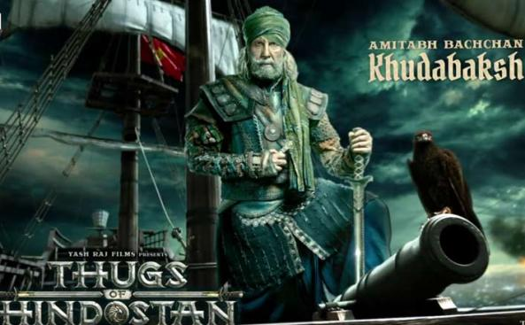 Thugs Of Hindostan new upcoming movie first look, Poster of big b, Aamir, Katina, Famita next movie download first look Poster, release date