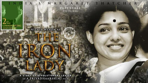 full cast and crew of movie The Iron Lady 2019 wiki, story, release date – wikipedia Actress poster, trailer, Video, News, Photos, Wallpaper