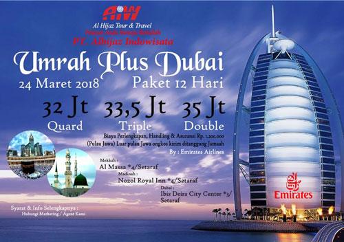 Paket Umroh Plus Dubai 2018 Perjalanan 12 Hari Rp. 32 Juta