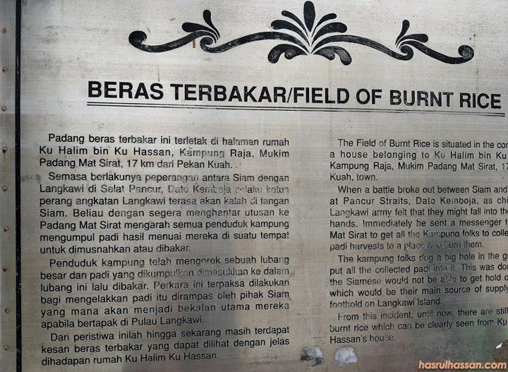 Sejarah Beras Terbakar Pulau Langkawi