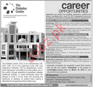 The Diabetes Centre Islamabad Jobs 2019 for Managers