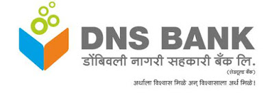 DNS Bank Assistant Manager Recruitment Qualified Candidates